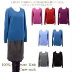 今年の冬こそ!繊維の宝石●カシミヤセーター