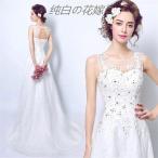 ウェディングドレス パーティードレス  二次会 花嫁 披露宴  ホワイトブライド  Aライン大きいサイズ 上品なレース パカパカ