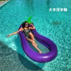 浮き輪 大人 レディース パープルナス  軽量 マリンスポーツ 水あそび プール ビーチ 海水浴 リゾート 夏