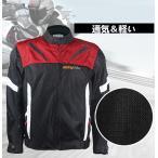 RidingTribe バイクジャケット ライダースジャケット プロテクター レーシング  メッシュインナー付き 防風 メンズ