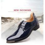 ビジネスシューズ 激安 カジュアル 牛革 紳士靴 レースアップ メンズ 本革 ロングノーズ 大人気