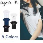 在庫処分 アニエスベー レディース Tシャツ 半袖 カットソー ロゴTシャツ コットン100% agnes b. 5colors