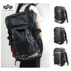リュック リュックサック メンズ 大容量 ALPHA 22L 簡易防水 スクエアリュック A4収納 ビジネスリュック バッグパック[200-BAGBP004]