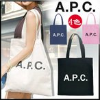 A.P.C shopping bag トートバッグ キャンバス ロゴ ショッピングバッグ  レディース 大きめ 通勤 通学 ビジネスバッグ 肩掛け シンプル 鞄