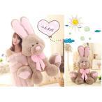 ぬいぐるみ ウサギ 兎 コストコ 抱き枕 クッション おもちゃ インテリア ふわふわ  80cm