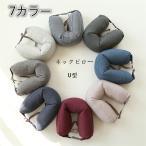 ネックピロー  首枕   旅行用  飛行機   まくら エアー枕 U型 旅行用品  安眠 首枕   出張  送料無料