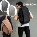Cote&Ciel コートエシエル Isar Rucksack M サイズ リュックサック バッグ