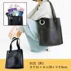 雑誌付録 バッグ  スクエアトートバッグ 鞄 トートバッグ  肩掛け おしゃれ お出かけバッグ PU 通学 通勤