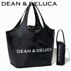 GLOW雑誌付録品 DEAN&DELUCA  ディーン& デルーカ  トートバッグ ショッピングバッグ  保温bottleポーチ