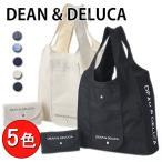 激安DEAN&DELUCA  ディーン&デルーカ  ショッピングバッグ トートバック エコバッグレディース 出掛け 5カラー+999円2枚目購入可能