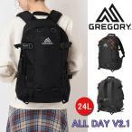 グレゴリー GREGORY バックパック 24L ALL DAY V2.1 オールデイ リュックサック B4 メンズ レディース ナイロン ブラック 1313651041