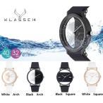 KLASSE14 クラス14  腕時計 レディース メンズ iparch 本革替えベルト付き 32mm  40mm