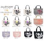 Yahoo Shopping - JILL STUART CAFE ジル スチュアートカフェ/トートバッグ/11色S/Lサイズ  限定ロゴエコトートバッグ canvas トート