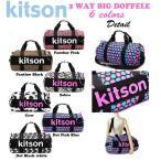 ショッピングkitson 送料無料!KITSON  ★BIG ボストンバッグ/2WAY ショルダーバッグ/ドラムバッグ Lサイス