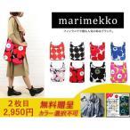 Marimekko マリメッコ ショルダーバッグ marimekko バッグ レディース トートバッグミニバッグ ピエニウ ニッコ /Sサイズ