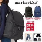Marimekko Buddy マリメッコ バディ− リュック ブラック バックパック レディース リュックサック ユニセックス 大容量