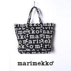 送料無料 !!マリメッコ MARIMEKKO ミニマツクリ トートバッグ UUSI MINI MATKURI ブラック×ホワイト