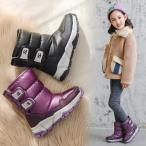ムートンブーツ キッズ スノーブーツ  冬 靴 スノーシューズ ブーツ ボア 裏起毛 防寒 長靴  女の子 男の子 人気新品 おしゃれ