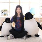 ペンギン ぬいぐるみ 抱き枕 テディベア 動物 コウテイペンギン 抱きまくら ふわふわ インテリア プレゼント ホワイトデー クリスマス イベント お祝い 高60cm