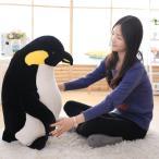 ペンギン ぬいぐるみ 抱き枕 テディベア 動物 コウテイペンギン 抱きまくら ふわふわ インテリア プレゼント ホワイトデー クリスマス イベント お祝い 高80cm
