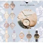 オリビアバートン OLIVIA BURTON レディーズ 花柄 腕時計 レディース ウオッチ 時計 FLOWER レザーベルト