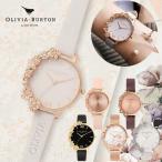 OLIVIA BURTON オリビアバートン 腕時計30MM 38MM レディース フラワー ケースカフ ビッグダイヤル