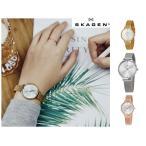スカーゲン SKAGEN 腕時計 レディース SKW2151 SKW2149 SKW2150  保証期間 1年間