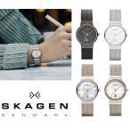 一年保証 スカーゲン SKAGEN 腕時計 レディース メッシュバンド ガンメタル×ガンメタル 355SMM1355SSS1 355SSRS 355SSGS