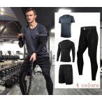 トレーニングウェア スポーツウェア メンズ フィットネス 四点セット 動きやすい ランニング トレーニング 吸汗速乾 超軽量