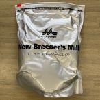森乳サンワールド ワンラック ニューブリーダーミルク(犬用)2.5kg×2袋