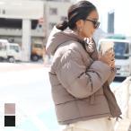 フェイクダウン ショート丈 コート 中綿 長袖 ジャンパー 羽織り アウター 無地 ポケット フード付き フーデット フーディ ハイネック 19aw メール便不可