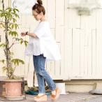 【田中亜希子 さん 着用】カットソー Tシャツ トップス Aライン 綿100% コットン 無地 ホワイト 体型カバー 16ss メール便可