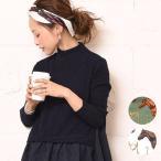 【モデル田中亜希子さん着用】スカーフ 正方形 大判 とろみ ストール 馬柄 馬具柄 バンダナ バッグチャーム 16aw メール便可