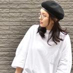 ベレー帽 メッシュ 春夏 帽子 ハット キャップ ブラック フェイクレザー 涼しい 通気性 スプリングベレー 17ss メール便可