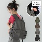 リュック サック バッグ 鞄 ポケット 無地 ブラック A4 マチ広 ママバッグ メール便不可