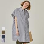 シャツ ワンピース チュニック ロングシャツ ロング丈 半袖 無地 オーバーサイズ 白シャツ 19aw メール便可