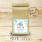紅茶 ウバ リーフ 茶葉 100g※メン�