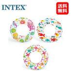 INTEX インテックス 浮き輪 ライブリープリントスイムリング 51cm 59230NP