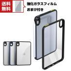 Apple iPad mini 6 2021モデル 第6世代 タブレットケース アップル CASE 薄型 クリア 傷やほこりから守る 耐衝撃 2重