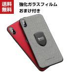 Apple iPhone XS MAX XR XS ケース カバー アップル CASE 耐衝撃 TPU&布素材 軽量 持ちやす