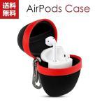 Apple airpods ケース エアーポッズ CASE 耐衝撃 落下防止 高級感があふれ アクセサリー 収納 保護  ハードケ