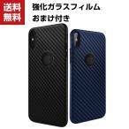 Apple iPhone XS MAX XR XS ケース カーボン調 カバー アップル CASE 耐衝撃 TPU素材 軽量