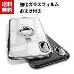 Apple iPhone XS MAX XR XS ケース クリアカバー アップル CASE 耐衝撃 TPU&PC素材 軽量