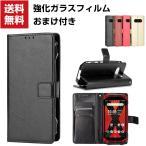 京セラ KYOCERA TORQUE 5G KYG01 スマートフォン 保護 ケース 手帳型 PUレザー おしゃれ CASE 汚れ防止 スタンド機