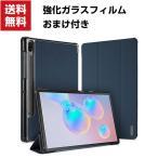 Samsung Galaxy Tab S6 10.5インチ 手帳型 レザー ファーウェイ CASE 薄型 持ちやすい 汚れ防止 スタンド機能 実用