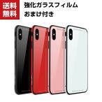 Apple iPhone X XS ケース アルミサイドバンパー アイフォンX CASE アルミ バンパー 背面強化ガラス 背