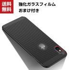 Apple iPhone X XS MAX XR XS 8 8Plus プラス ケース メッシュタイプ アップル CASE 耐