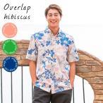 アロハシャツ メンズ  結婚式 ハイビスカス Overlap hibiscus 男性用 半袖 5Lまで 大きいサイズあり 毎年売り切れの人気柄 送料無料
