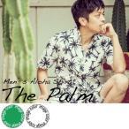 ショッピングアロハシャツ アロハシャツ メンズ(男性用) 抗菌防臭加工!昨年大好評のアロハがリニューアル!「The Palm」全2色展開 半袖 ハワイアンシャツ 3Lまで 大きいサイズ