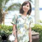 ショッピングアロハシャツ アロハシャツ レディース Bird of Paradise 抗菌防臭加工  女性用 リゾートウエディング 沖縄結婚式にアロハシャツ